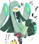 9999gpera ?! ambiguous_gender ash_ketchum black_hair blush celesteela dialogue green_hair hair hat human japanese_text lifting long_neck male mammal nintendo open_mouth pikachu pokémon pokémon_(species) text translation_request ultra_beast video_games