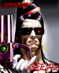 5_fingers amazing arnold_schwarzenegger bayonetta bayonetta_(character) black_hair bust_portrait chain clothed clothing cosplay crossover cybernetics cyborg digital_media_(artwork) ear_piercing eyewear fully_clothed gloves gun hair holding_object holding_weapon human humor japanese_text jewelry long_hair machine male mammal necklace not_furry parody piercing portrait ranged_weapon real_world red_eyes ribbons solo sunglasses terminator text unknown_artist video_games weapon what_has_science_done