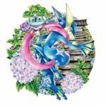 ambiguous_gender amphibian flower froakie greninja long_tongue nintendo plant pokémon pokémon_(species) tongue tongue_out video_gamesRating: SafeScore: 2User: Rad_DudesmanDate: May 19, 2018