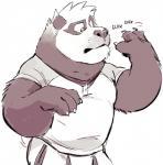 2017 anthro bear claws clothed clothing fur hi_res male mammal panda super-tuler tairuRating: SafeScore: 2User: Rysaerio-MisoeryDate: December 12, 2017