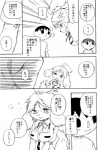 2012 animal_crossing anthro black_and_white blush canine comic dialogue dog duo female happy hi_res human isabelle_(animal_crossing) japanese_text male mammal moeinu monochrome nintendo shih_tzu sweat text translation_request video_games villager_(animal_crossing)Rating: SafeScore: 2User: ErosThanatosDate: March 31, 2013