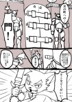 2016 anthro armor canine clothing comic cub cute_fangs digital_media_(artwork) dog japanese_text male mammal manmosu_marimo melee_weapon monochrome open_mouth standing sword text translated weapon youngRating: SafeScore: 5User: DelurCDate: October 03, 2016