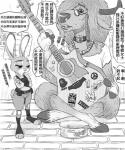 2017 2_fingers 2_toes 3_toes adventure_time anthro black_and_white bovine cartoon_network chinese_text clothed clothing crossed_arms daimo dialogue digimon disney duo female finn_the_human greyscale guitar hi_res jake_the_dog jewelry judy_hopps lagomorph looking_down male mammal money monochrome musical_instrument necklace police_uniform rabbit renamon sigh speech_bubble sweat text toes uniform yak zootopiaRating: SafeScore: 6User: StrikermanDate: May 16, 2017