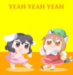 :3 animal_humanoid bkub black_hair bow_tie brown_hair cat_humanoid chen clothing dancing duo english_text feline female hair hat humanoid lagomorph mammal multi_tail pop_team_epic poptepipic rabbit_humanoid simple_background tewi_inaba text touhou yellow_background