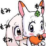 <3 anthro blush brown_eyes chest_tuft chima clover cute digital_media_(artwork) duo eyelashes female female/female fondling fur happy_happy_clover japanese lagomorph long_ears lop_eared_bunny low_res mallow_(hhc) mammal meru_(hhc) oekaki orange_fur pink_fur purple_eyes rabbit sayuri_tatsuyama shamrock short_fur sweat text translated tuft white_fur 紅兎Rating: SafeScore: 1User: CloverTheRabbitDate: December 26, 2014