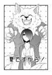 canine clothing comic female fur greyscale hair hair_over_eye human japanese_text kemono lila_(kashiwagi_aki) male mammal monochrome text yakantuzura zinovyRating: SafeScore: 3User: kokhee118Date: August 20, 2017