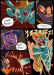 battle cloak clothing comic crown equine feral flying friendship_is_magic gem group horn magic mammal metal_(artist) my_little_pony pain pegasus punch rainbow_dash_(mlp) scratches twilight_sparkle_(mlp) unicorn wings zappedRating: SafeScore: 0User: IndigoHeatDate: March 25, 2017