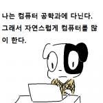 aliasing anthro canine clothed clothing comic computer ddil dog korean korean_text mammal text translatedRating: SafeScore: -1User: cfgvDate: April 28, 2017