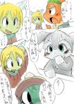 anthro comic cub doneru male simple_background unknown_species white_background youngRating: SafeScore: 0User: DylanaminDate: February 20, 2017