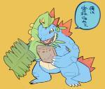 crocodilian embrace feral feraligatr flora_fauna japanese_text leaf lizard nintendo plant pokémon pokémon_mystery_dungeon reptile rock scalie sceptile simple_background text translation_request video_gamesRating: SafeScore: 3User: hidronDate: November 29, 2016