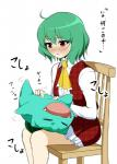 amphibian anime blush breasts bulbasaur chair claws clothing cute duo eyes_closed female feral green_hair green_skin hair human japanese_text laugh looking_down lying mammal necktie nintendo open_mouth plant pokémon pokémon_(species) raised_arm raised_leg red_eyes shadow sharp_teeth short_hair simple_background sitting skirt sweat teeth text tickling tongue touhou translated uniform video_games white_background yuka_kazami まったりユフィRating: SafeScore: 9User: DeltaFlameDate: February 22, 2015