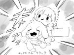 anthro asriel_dreemurr caprine chara_(undertale) child crying cub duo female fur goat human japanese_text male male/female mammal semi tackle tears text undertale video_games white_fur youngRating: SafeScore: 2User: sekritDate: July 17, 2017