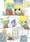 anthro comic cub doneru japanese_text male simple_background text unknown_species white_background youngRating: SafeScore: 0User: DylanaminDate: February 20, 2017
