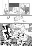 canine clothing comic japanese_text male mammal monochrome text translated yakantuzura zinovy