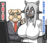 anthro big_breasts breasts chinese_text dr.bug duo eyebrows eyelashes eyewear female glasses grin hair huge_breasts humanoid male mammal open_mouth pig porcine smile sunglasses teeth text tongue translation_requestRating: SafeScore: 1User: slyroonDate: February 28, 2017
