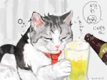 alcohol ambiguous_gender beer beverage bottle cat cute drinking drunk feline feral glass low_res mammal necktie unknown_artistRating: SafeScore: 19User: ktkrDate: July 31, 2012