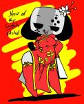 2018 alternate_version_at_source animate_inanimate anthro beady_eyes breasts canine chinese_clothing chinese_dress clothed clothing digital_media_(artwork) dog dress english_text female floppy_ears flower half-closed_eyes headwear legwear looking_at_viewer mammal nintendo nintendo_switch plant pose short_stack smile solo standing stockings switch_dog text tongue tongue_out video_games vono wide_hipsRating: SafeScore: 11User: Rave-SharkDate: February 24, 2018