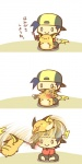 :3 :> blue_hair comic gold_(pokémon) hair hat japanese_text male mammal motion_blur nintendo pokémon pokémon_(species) raichu rairai-no26-chu rodent simple_background sitting text toothbrush translated video_games white_background