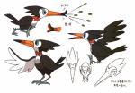 avian beak black_feathers blue_sclera feathers model_sheet nintendo official_art pokémon pokémon_(species) red_feathers seeds trumbeak video_games white_feathersRating: SafeScore: 0User: Rad_DudesmanDate: February 16, 2018