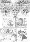 comic doujinshi flora_fauna hi_res japanese_text nintendo outside plant pokemoa pokémon reflection roserade text translated video_gamesRating: SafeScore: 1User: LoupMouneDate: July 13, 2017