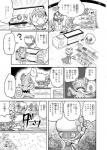 building cofagrigus comic doujinshi flora_fauna hi_res honedge house humanoid japanese_text kecleon nintendo plant pokemoa pokémon remoraid reptile roserade scalie store text translated video_games whimsicottRating: SafeScore: 0User: LoupMouneDate: July 13, 2017