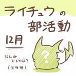 2017 ? ambiguous_gender japanese_text nintendo pokémon pokémon_(species) raichu rairai-no26-chu simple_background text translated video_gamesRating: SafeScore: 1User: theultraDate: June 13, 2018