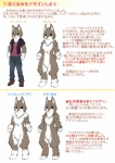 2013 ambiguous_gender anthro female fursuit hi_res how-to japanese_text real solo tetetor-oort text tirol translatedRating: SafeScore: 2User: mscDate: February 24, 2012