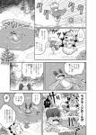 amphibian comic doujinshi flora_fauna hi_res japanese_text legendary_pokémon nintendo oshawott outside partially_submerged plant pokemoa pokémon pond roserade swampert swimming text thundurus translated video_gamesRating: SafeScore: 0User: LoupMouneDate: July 13, 2017