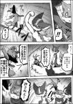 a-chan armpits ayaka canine comic dog feral husky japanese_text kyappy mammal shiba_inu shibeta text translatedRating: SafeScore: 2User: banhdayDate: February 11, 2017