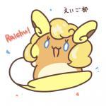! 2017 :3 alolan_raichu english_text female hair japanese_text nintendo open_mouth pokémon pokémon_(species) rairai-no26-chu regional_variant simple_background solo text translated video_games white_backgroundRating: SafeScore: 2User: theultraDate: June 13, 2018