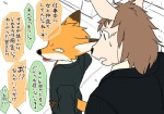 2016 anthro canine clothing dialogue duo equine eye_contact flat_colors formal fox hands_on_hips high-angle_view horse japanese_text junior_horse looking_back male male/male mammal manmosu_marimo open_mouth senior_fox speech_bubble standing suit sweat sweatdrop text translation_request