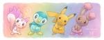 ? ambiguous_gender buneary group lagomorph mammal nintendo pachirisu pikachu piplup pokémon rodent shiny_pokémon stare upao video_gamesRating: SafeScore: 1User: Kitsu~Date: August 07, 2009