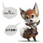 2012 anthro blue_eyes canine chest_tuft chibi chinese_text cub cute dialogue duo fluffy fluffy_tail fox fur hair male mammal open_mouth orange_fur orange_hair short_hair silverfox5213 simple_background solo_focus standing text translated tuft unseen_character watch white_background youngRating: SafeScore: 25User: TonyLemurDate: May 17, 2012