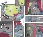anthro arachnid arthropod bed canine clothed clothing comic duo electricity female human joltik male mammal nintendo pokémon spider text translated ujike_shinobi video_games zoroarkRating: SafeScore: 1User: slyroonDate: March 20, 2017