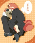 anthro bear blush business_suit clothing duo eyes_closed grid hi_res hinami japanese_text kemono male mammal open_mouth panda pattern_background red_panda ringed_tail simple_background smile suit text tongue uniformRating: SafeScore: 6User: SlowDate: July 28, 2012