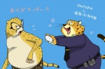 2016 anthro benjamin_clawhauser cheetah chita disney duo feline fur japanese_text male mammal norarikrr oumagadoki_zoo overweight partially_translated text translated translation_request zootopiaRating: SafeScore: 0User: Rysaerio-MisoeryDate: August 29, 2016