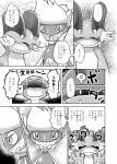 amphibian comic crying doujinshi flora_fauna hi_res japanese_text nintendo outside plant pokemoa pokémon pond roserade swampert swimming tears text translated video_gamesRating: SafeScore: 0User: LoupMouneDate: July 13, 2017