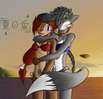 anthro arche_kruz brown_fur canine chipmunk clothing collar cuddling duo female female/female fur japanese_text lupe_the_wolf mammal rodent sally_acorn sonic_(series) squirrel sunset swimsuit text translated wolf
