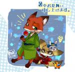 2016 anthro avian bird canine clothed clothing disney duck duo finnick fox fur happy hat humor japanese_text judy_hopps larger_male male mammal markings multicolored_fur nick_wilde size_difference smaller_male smile smug socks_(marking) star text toy translation_request zootopia らるや