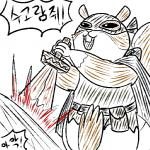ambiguous_gender anthro armello blood cape clothing dialogue korean_text limebanax2 mammal mask melee_weapon open_mouth rodent speech_bubble squirrel stab sword text translation_request twiss_(armello) weapon