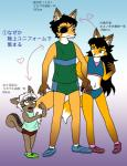 biped canine chipmunk clothed clothing eager eye_patch eyewear female flat_chested fox fuck_me_eyes gym_shorts japanese kemono love_triangle male mammal rodent short shorts simple_background size_difference text translation_requested youngRating: SafeScore: 0User: SkeepDate: September 23, 2017