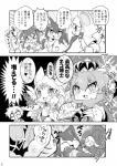 ! 2017 <3 azuma_minatsu cat_busters japanese_text tagme textRating: SafeScore: 1User: theultraDate: May 25, 2018