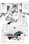 capcom claws comic dragon female feral flying_wyvern greyscale horn japanese_text male membranous_wings monochrome monster_hunter rathalos rathian scales scalie seregios spiked_tail spikes text translated video_games wings wyvern 片桐マヤRating: SafeScore: 4User: e17enDate: February 22, 2015