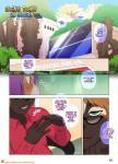 2016 anthro badger blush brown_hair comic curtains dialogue duo english_text equine eyewear glasses hair horse male mammal mustelid panting purple_hair reggie_(tokifuji) school smile sweat text tokifujiRating: SafeScore: 16User: JugofthatDate: September 01, 2016