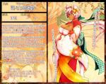 breasts cleavage clothed clothing female hair hair_bow hair_ribbon humanoid japanese_clothing jewelry kimono necklace one_eye_covered pink_hair red_eyes ribbons siro_komainuRating: SafeScore: 1User: MamoriDate: November 07, 2016