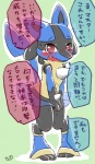 ambiguous_gender anthro blue_fur blush canine clothing fur japanese_text lucario mammal nintendo pokémon pokémon_(species) red_eyes skirt solo spikes text translated video_games 茶紅摸Rating: SafeScore: 7User: Rad_DudesmanDate: November 10, 2015