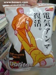 bag chips_(food) clothed clothing doritos duo eyewear food frito-lay glasses human humor japanese_text low_res male mammal not_furry real text translated unknown_artist url whatRating: SafeScore: 2User: SwampDate: August 06, 2010