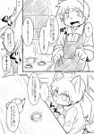 2018 absurd_res anthro apron beverage black_and_white blush canine cat clothed clothing comic cub cup dialogue dog embarrassed feline hair hi_res japanese_text line_art male mammal monochrome open_mouth satsuki_rabbit simple_background smile surprise tailwag tea teapot text translation_request whiskers young
