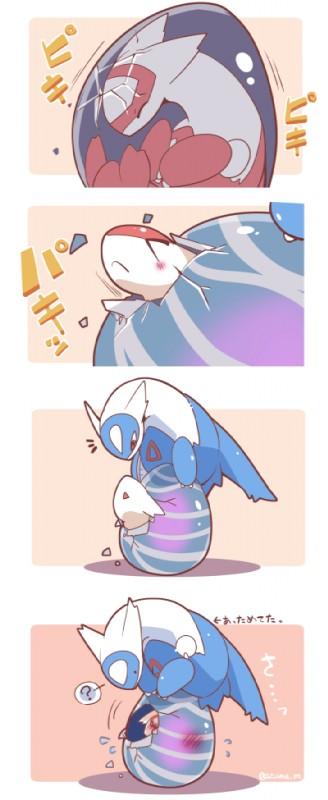 e926 2018 ? ambiguous_gender azuma_minatsu blush duo latias latios legendary_pokémon nintendo open_mouth pokémon pokémon_(species) simple_background text translated video_games