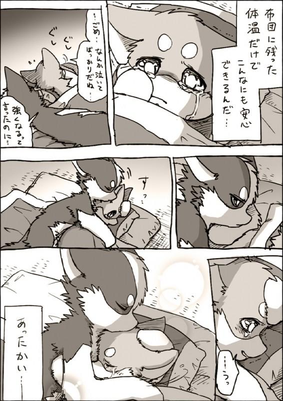 e926 ayaka canine comic dog doujinshi embrace eyes_closed futon husky kyappy lying mammal monochrome shiba_inu shibeta tears text translated